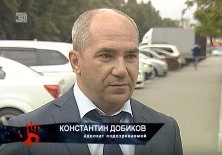 Адвокат Константин Добиков